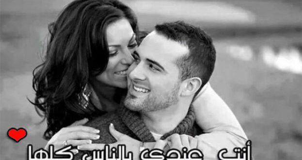 صورة مسجات جوال حب , رسايل حب تاثر القلوب