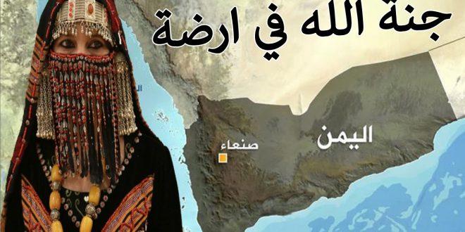 صورة معلومات عن اليمن , الموقع الجغرافي لليمن