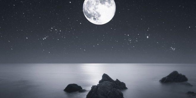صورة اجمل صور للقمر , خلفيات للموبيل صور القمر