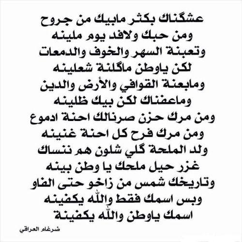 مكان بطولة غسل شعر عراقي عن مدح الرجال Dsvdedommel Com
