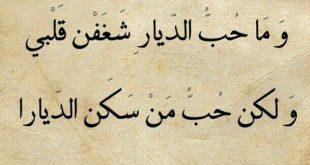 صورة اجمل الاشعار عن الفراق , قصائد فراق مؤلمه و حزينه