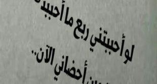 صورة رسائل عتاب قوية جدا للحبيب , مسجات لوم للاحباب