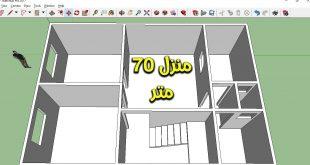 صورة تصميم منزل 70 متر , خريطه منزل علي مساحه صغيره