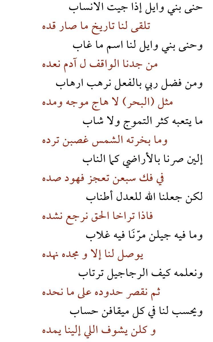 شعر مدح الخوي اجمل قصائد في الخوي احاسيس بريئة