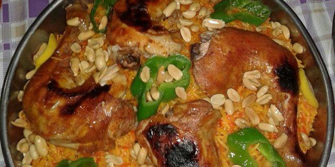 صورة طريقة عمل المندي بالدجاج , الذ مندي بالدجاج عالفحم