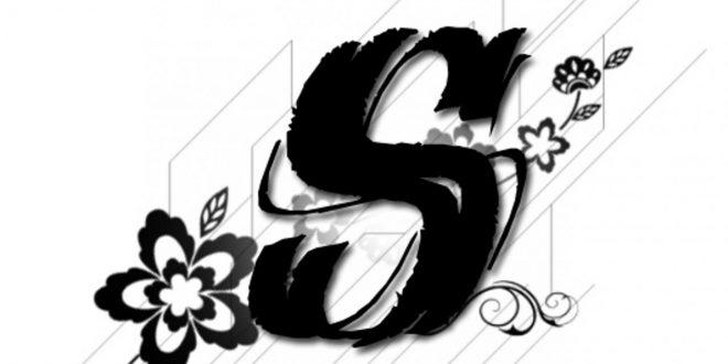 صورة خلفيات حروف واسماء , تشكيله خلفيات مميزه للهاتف