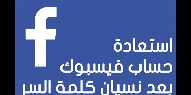 صورة حالة فيس بوك , ستوريز خيال للفيسبوك