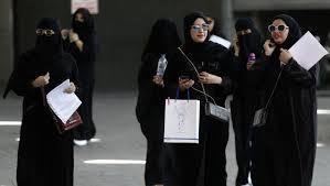 صورة النساء في السعودية , كل مايخص المراءه السعودية