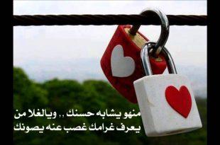 صورة رسائل حب جامده طحن , اجمد رسائل الحب