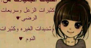 صورة اسم فيس حزين , اسماء للفيس بوك تحزن