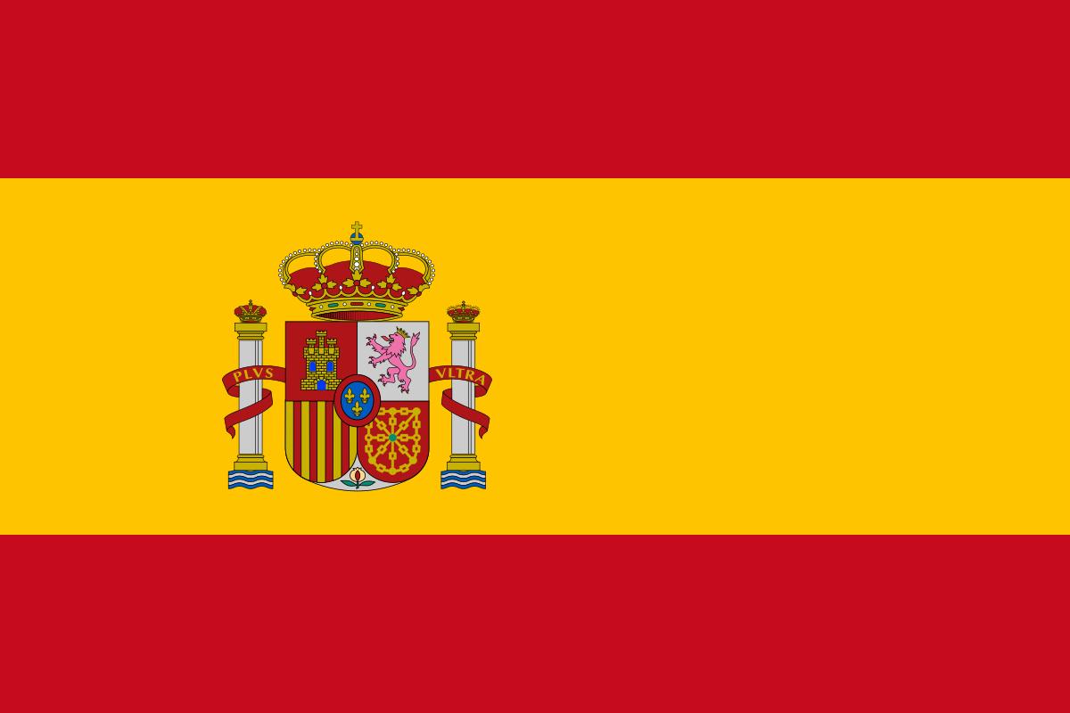 صورة معنى كلمة اسبانيا , تعرف علي معاني البلاد 1358