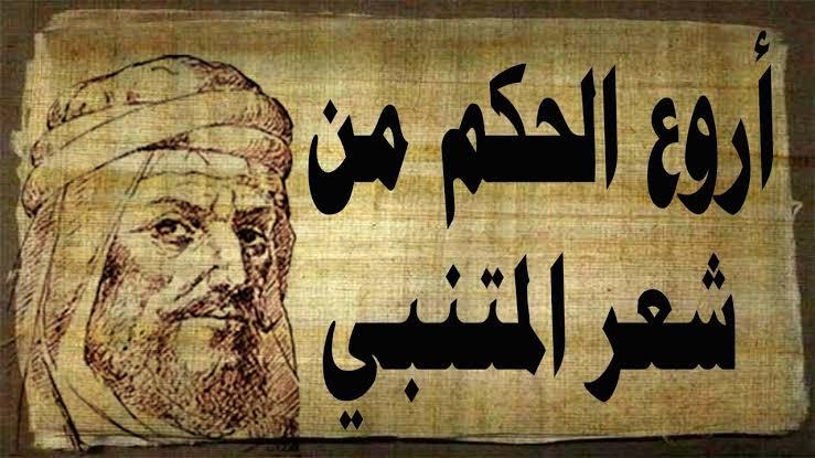 صورة ابيات عن الكرم , الكرم واهله وناسه 1370 14