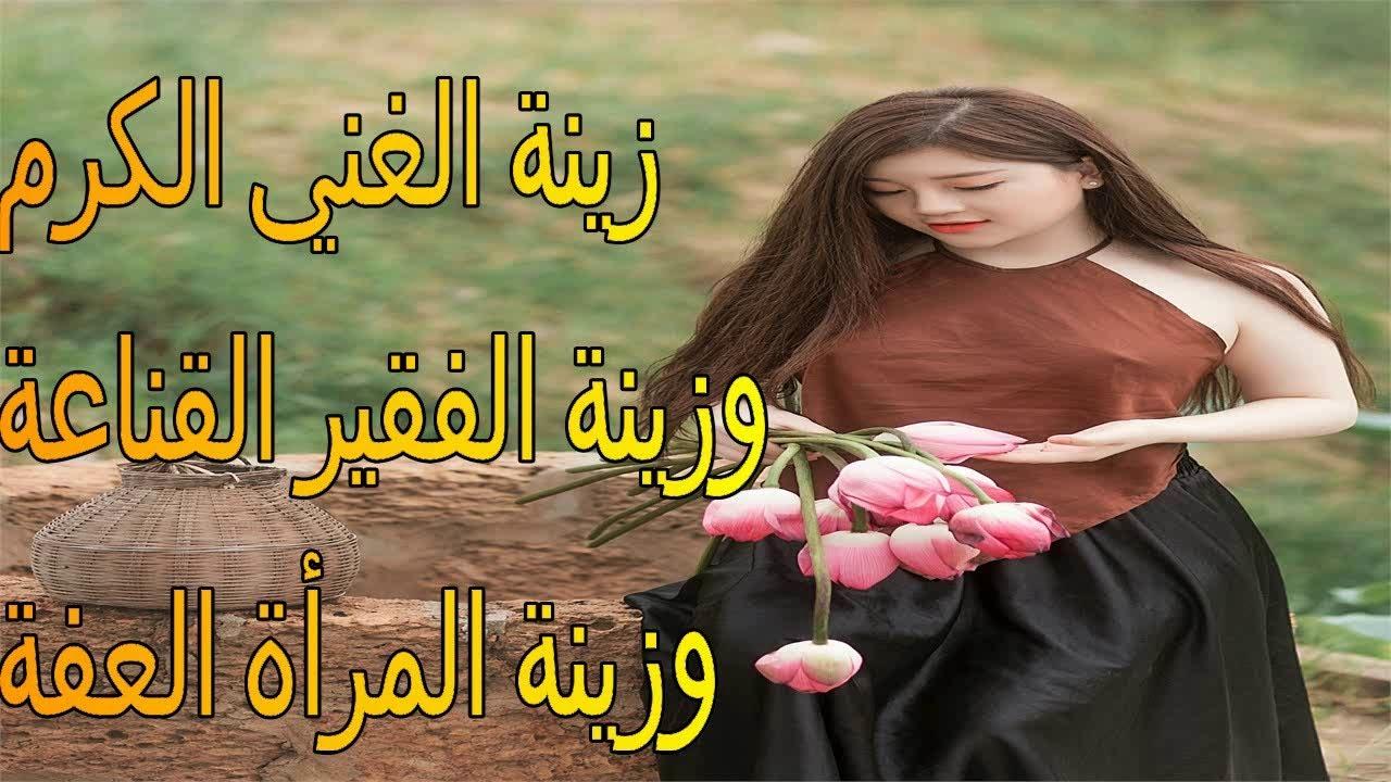 صورة ابيات عن الكرم , الكرم واهله وناسه 1370 15