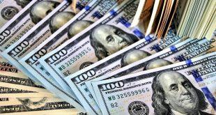 صورة تفسير حلم الاوراق النقدية , اعرف تفسير حلمك