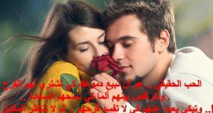 صورة صور حب وعشق جميلة , الرومانسيه عايزه مننا ايه