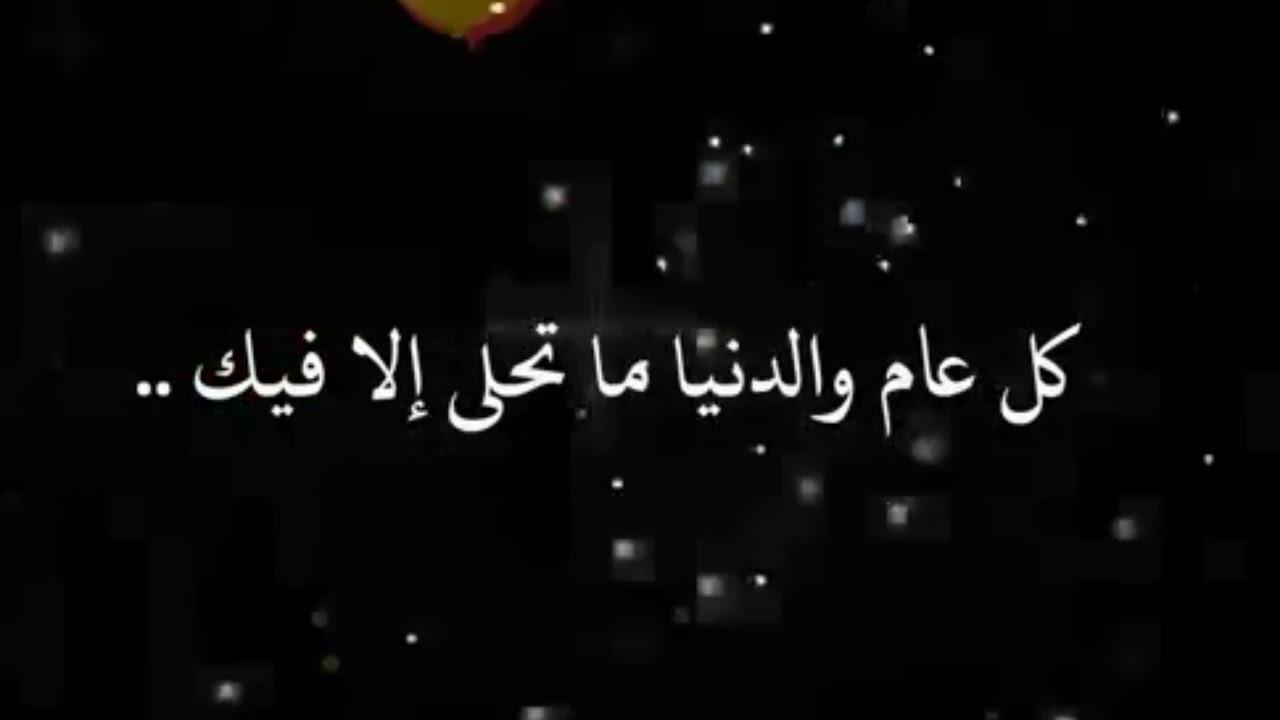 كلام لعيد ميلاد صديقتي , هادي صاحبك في عيد ميلاده - احاسيس بريئة