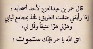 صورة شعر جزائري عن الصداقة , حب اصدقائك بالشعر الجزائري