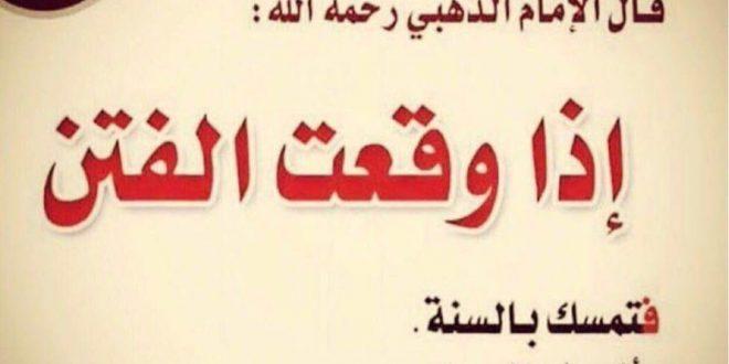 صورة من اقوال الحكماء العرب , اجمل ما قيل عن الحياة