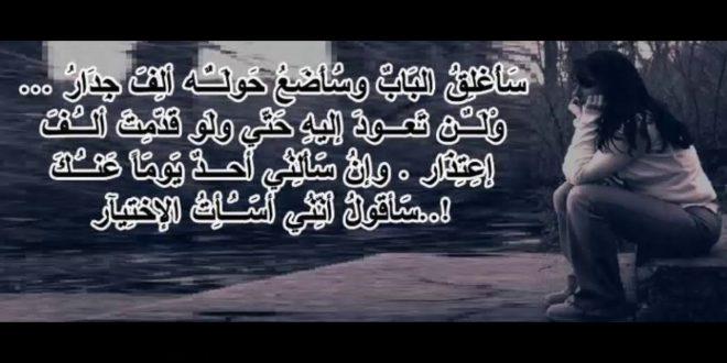 صورة كلام فيس حزين , احزن الكلام علي الفيس