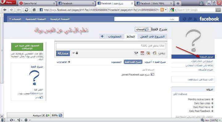 صورة معنى cc في الفيس بوك , معاني بعض الكلمات 1705