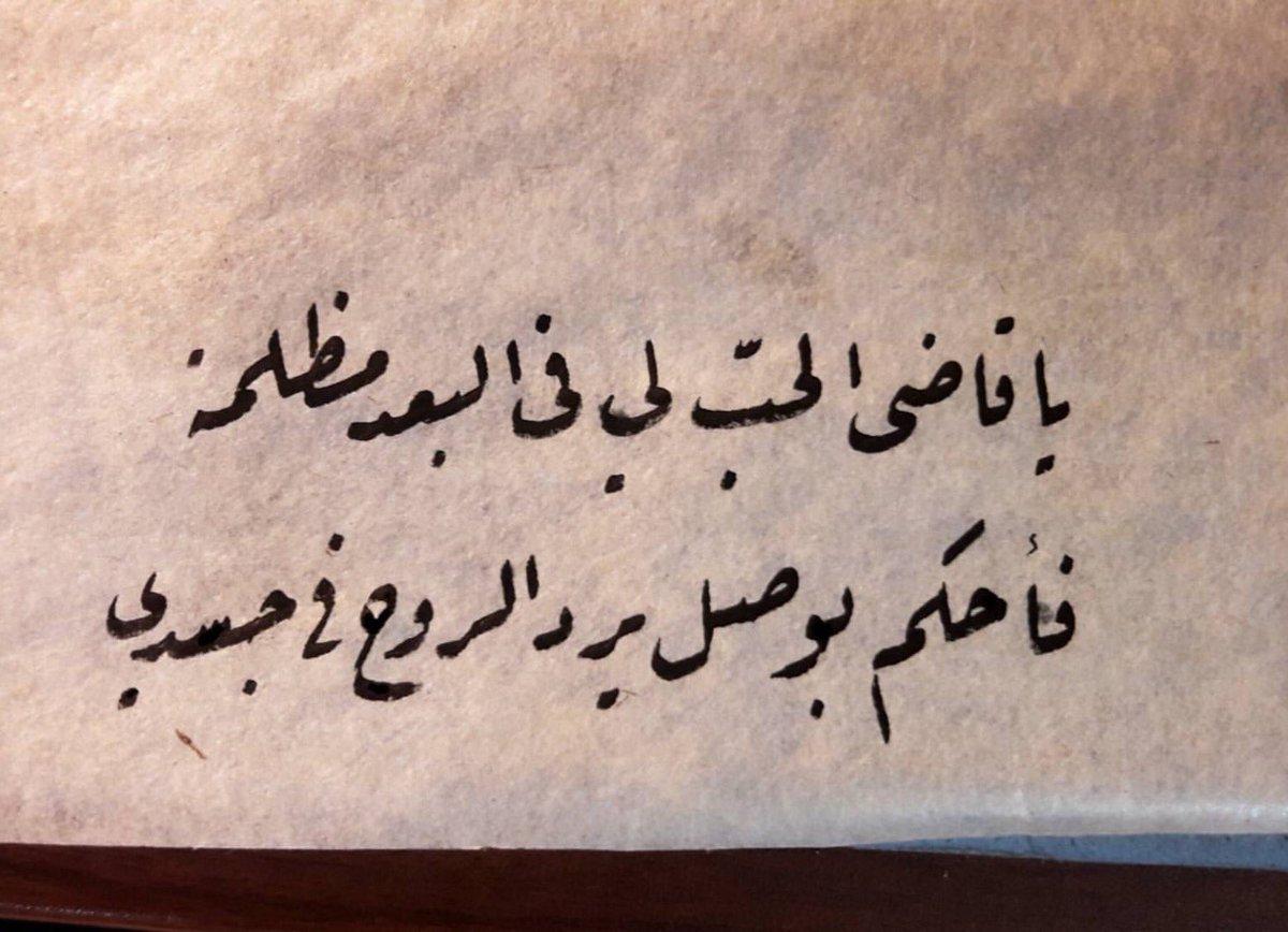 صورة احلى كلمات الغزل , اقوال عن الحب والعشق والغزل