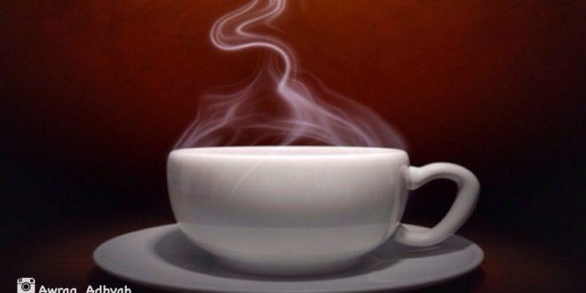 صورة قصائد في القهوه , كلمات جميله عن القهوه