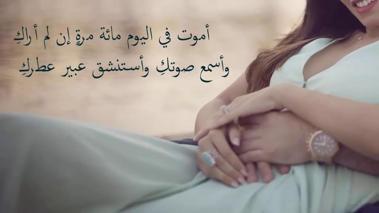 صورة رسالة قبل النوم , مسجات مسائيه قبل النوم