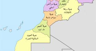صورة ترتيب المدن المغربية حسب الكثافة السكانية