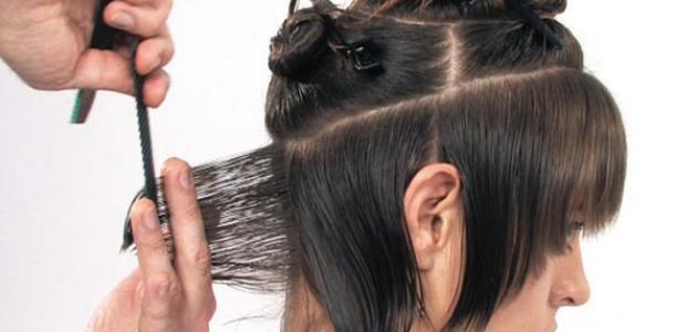 صورة كيفية قص الشعر في البيت , ايه هيا الايام اللى اقص فيها شعرى 2786 1